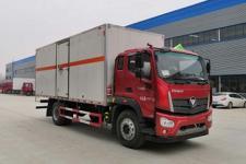 福田欧马可国六6米6杂项危险物品厢式运输车