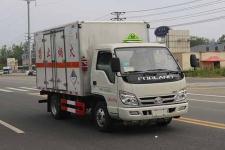 福田时代国六3米8杂项危险物品厢式运输车