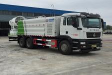 国六重汽15吨多功能抑尘车价格