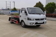 国六东风途逸勾臂式垃圾车价格