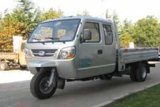 7YPJZ-16150P2B五星三轮农用车(7YPJZ-16150P2B)