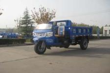 7YP-1450D5B五星自卸三轮农用车(7YP-1450D5B)