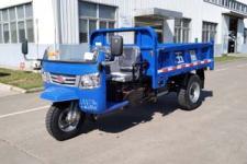 7YP-1450D4B五星自卸三轮农用车(7YP-1450D4B)