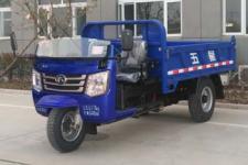 五星牌7YP-1450D4B型自卸三轮汽车图片