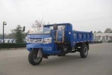 五星牌7YP-1150D4B型自卸三轮汽车图片