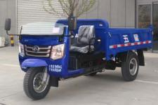 五星牌7YP-1450D8B型自卸三轮汽车图片