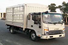 仓栅式运输车(HFC5040CCYP73K2B4V仓栅式运输车)图片