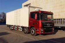 福田歐曼國五前四后四廂式運輸車245-434馬力5-10噸(BJ5209XXY-AA)
