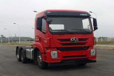 红岩牌CQ4256ZTVG334C型集装箱半挂牵引车图片