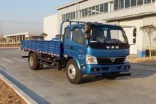 飞碟国五单桥货车163马力12205吨(FD1181P63K5-4)