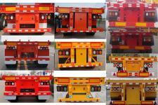 鸿盛业骏牌HSY9402TJZE型集装箱运输半挂车图片