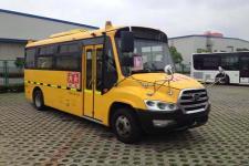 6.9米安凯HFF6691KX5小学生专用校车图片