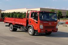 大运国五单桥货车129马力4995吨(CGC1090HDE35E)