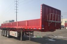 锣响10米32.3吨3轴自卸半挂车(LXC9401Z)
