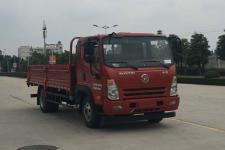 大运国五单桥货车156马力7950吨(CGC1120HDF41E)