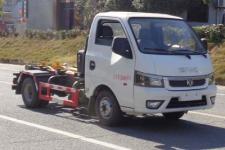 长安汽油3方钩臂式垃圾车厂家直销价格最优惠