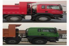 汕德卡牌ZZ3316N326ME1型自卸汽车图片