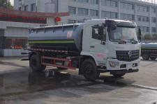 998 H3-2 环保吸污车 固液分离吸污车 吸污净化车 实力品牌