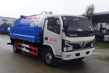 国六清洗吸污车价格 HLW5090TWJ6EQ联合疏通吸污车 厂家包上牌