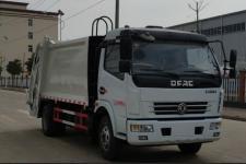 国六东风大多利卡8方压缩式垃圾车价格 厂家直销 厂家价格 来电送福利 15271341199