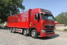 豪沃牌ZZ5317CCYV466HF1L型仓栅式运输车