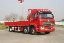 豪瀚国五前四后四货车239马力14575吨(ZZ1245N56C3E1)