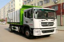国六 东风多利卡压缩式对接垃圾车