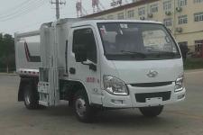 国六4方自装卸式垃圾车 价格最低