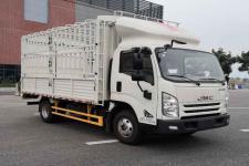 江铃越野仓栅式运输车(JX2045CCYTG25)