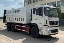 国六东风天龙压缩式对接垃圾车   13607286060