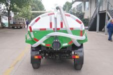 五征牌7YPJ-11100G4型罐式三轮汽车图片