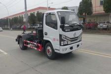 华通牌HCQ5071ZXX6EQ型车厢可卸式垃圾车