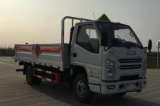 楚韵牌EZW5045TQPJX6型气瓶运输车
