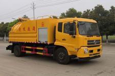 炎帝牌SZD5180GQWD6H型清洗吸污车