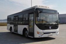 远程牌JHC6850BEVG5型纯电动城市客车图片