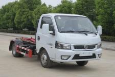 新东日牌YZR5045ZXXE6型车厢可卸式垃圾车