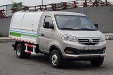 鑫驰牌XQY5030ZLJEV型纯电动自卸式垃圾车图片