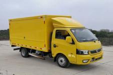 国六东风小型检修车厂家销售电话13329882498