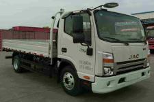 江淮越野載貨汽車(HFC2048P71K1C7NS)