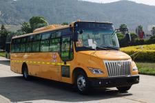 10.7米|24-56座金旅中小学生专用校车(XML6111J16ZXC)