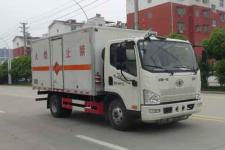 華通牌HCQ5040XQYCA6型爆破器材運輸車