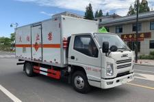 国六江铃4.15米爆破器材运输车