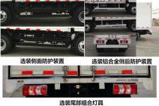 江淮牌HFC2048XXYP71K1C7NS型越野厢式运输车图片