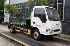 楚飞牌CLQ5040ZXX6HFCL型车厢可卸式垃圾车