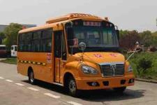 7米|30-38座华新幼儿专用校车(HM6706XFD6XN)