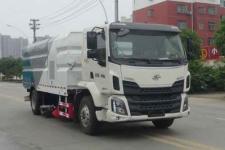華通牌HCQ5186TXSLZ6型洗掃車