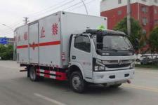 华通牌HCQ5125XQYEQ6型爆破器材运输车