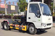 大力牌DLQ5041ZXXLZ6型车厢可卸式垃圾车