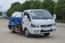 新东日牌YZR5045GXWE6型吸污车(YZR5045GXWE6吸污车)(YZR5045GXWE6)