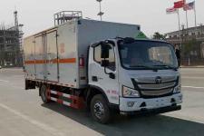 炎帝牌SZD5100XZWBJ6型杂项危险物品厢式运输车